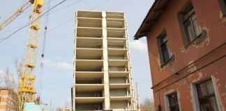 ветхое жилье, аварийное жилье, жилой фонд, строительство