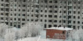 Воркута, Воргашор, заброшенные дома, моногород