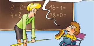 учителя, низкие зарплаты, педагоги
