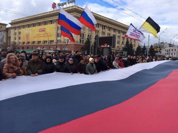 Флаг России в Харькове