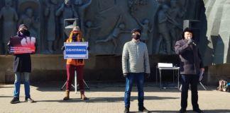 обнуление, акции протеста, митинг, пикет, плакаты
