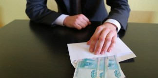 взятка, деньги, рубли