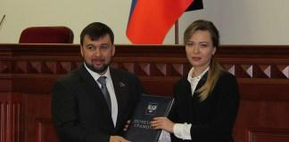 Пушилин и Никонорова, ДНР