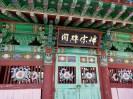 Temple on Mt Taebaeksan