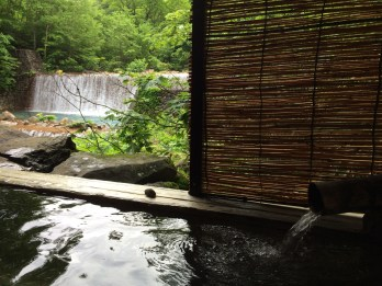 View from the private bath