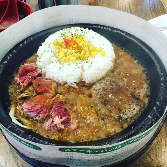 Beef & Hamburg Curry Rice