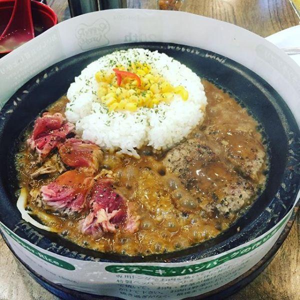 Beef & Hamburg Curry Rice