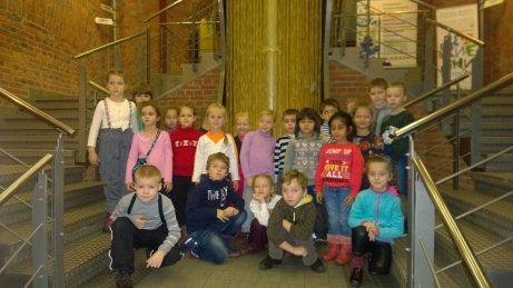 Музей Воды 12.11 (10)