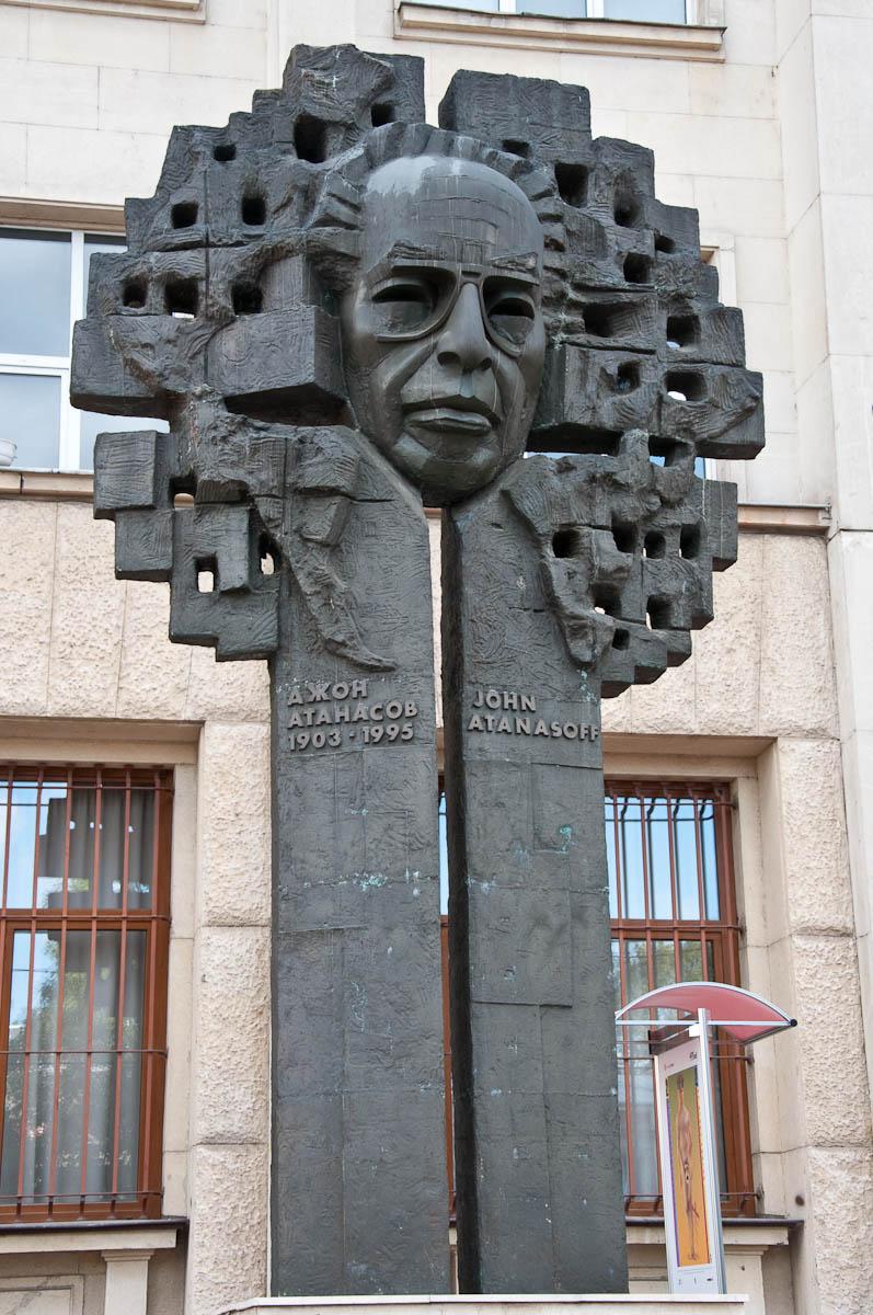 John Atanasoff's monument, Sofia, Bulgaria - www.rossiwrites.com