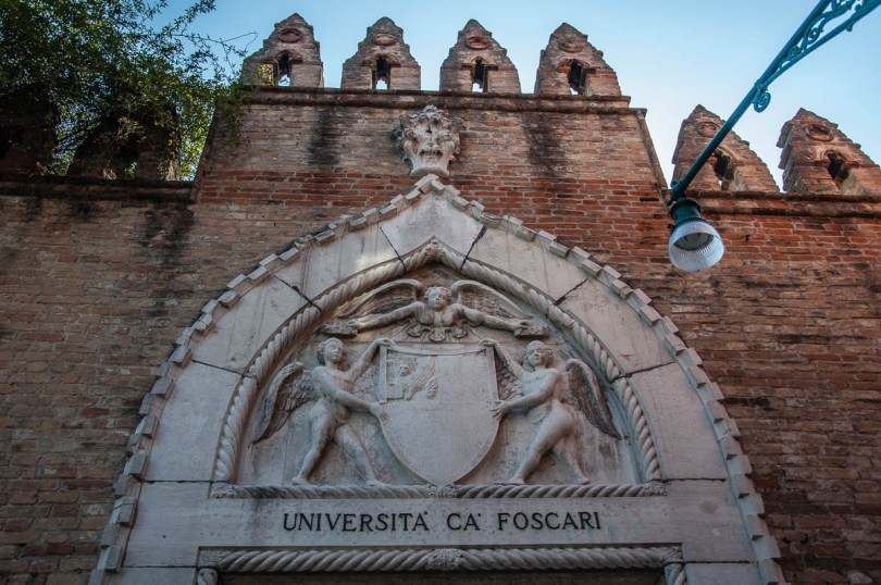 The Entrance - Ca Foscari University of Venice - Venice, Veneto, Italy - www.rossiwrites.com