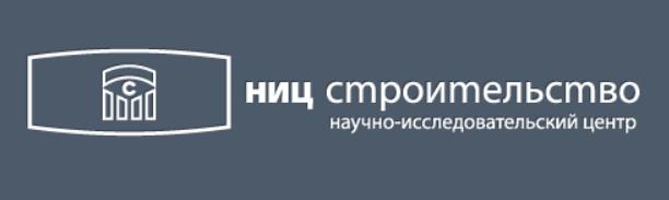 logo_nic
