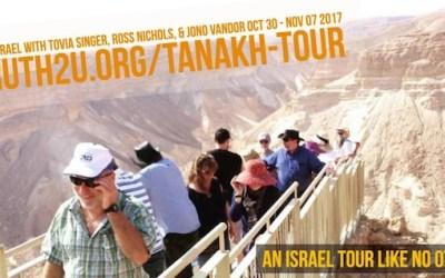 The Tanakh Tour, November 2017
