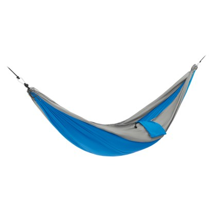 Foldable light weight hammock