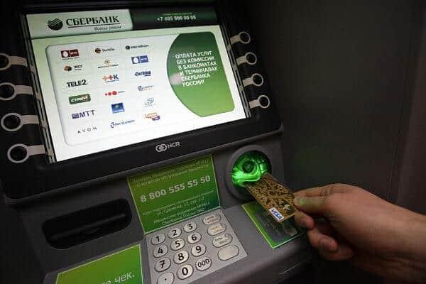 Oplata uslug Rostelekom cherez bankomat Sberbanka