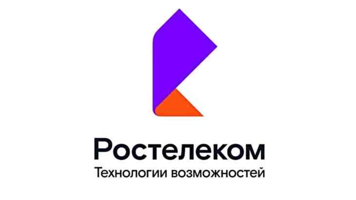 Kak otklyuchit' internet Rostelekom navsegda