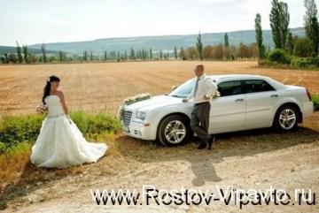 prokat Chrysler 300C rostov