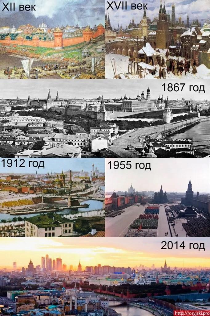 Moskwa-wtedy-i-teraz