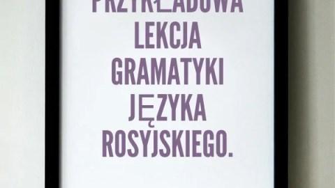 Przykładowa lekcja gramatyki języka rosyjskiego