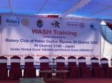 wash training rc patan 2