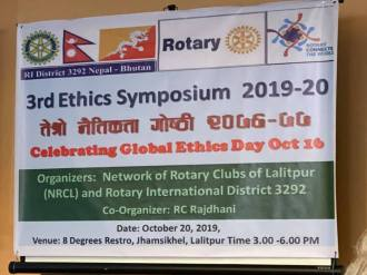 3rd ethics symposium 2019 20 rotary clubs of lalitpur 1