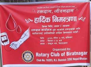 blood donation program rc biratnagar 3