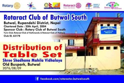 shree sadhana mahila vidhalaya butwal south 1