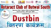 dustbin distribution rac butwal 1