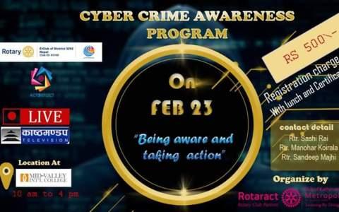 Cyber Crime Awareness Program organised by Rotaract Club of Kathmandu Metropolis