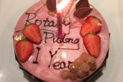Birthday Cake (1st birthday)