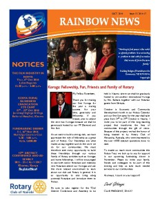 thumbnail of rcn_newsletter_201610_issue13