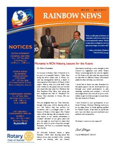 thumbnail of rcn_newsletter_201610_issue14