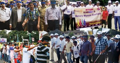 Blind Walk event orgnised in District 3170, 3180 and 3190.