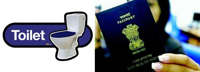 "No toilet means no passport Passport applicants in Katni district of Madhya Pradesh have to attach a certificate from the municipal officer in urban areas or gram panchayat in the rural belt that their home is equipped with a usable toilet, to get the NoC from the police. The directive is part of the Swachh Bharat Mission. The State development department has set a target of constructing 55 lakh toilets by 2018 and to make the State open defecation free by the end of 2019. In Khargone district, students in a government school have been instructed to respond to the daily roll call by saying, ""Toilet hai."""