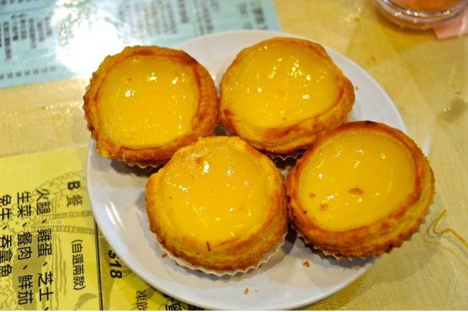 Egg tart in Hong Kong's Honolulu Cafe.