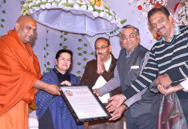 600---RC-Jabalpur-South-—-D-3261