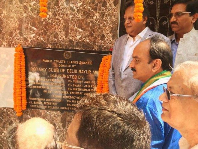 600---RC-Delhi-Mayur-Vihar-—-D-3012