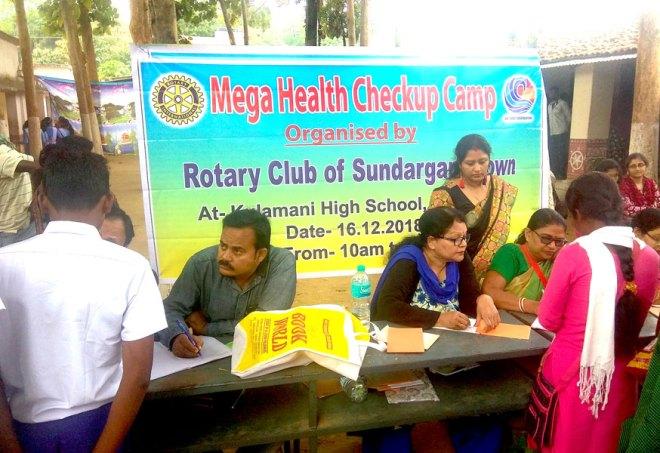 600---RC-Sundargarh-Town-—-RID-3261