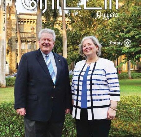Rotary-News-Tamil---SFS--May-2019-Magazine-1