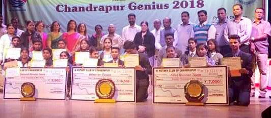 233---RC-Chandrapur-—-RID-3030