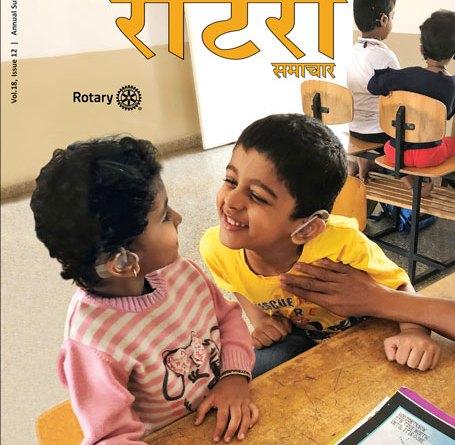 Rotary-Samachar---october-2019-HR-1