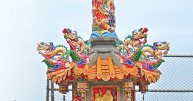 A colourful Buddhist temple.