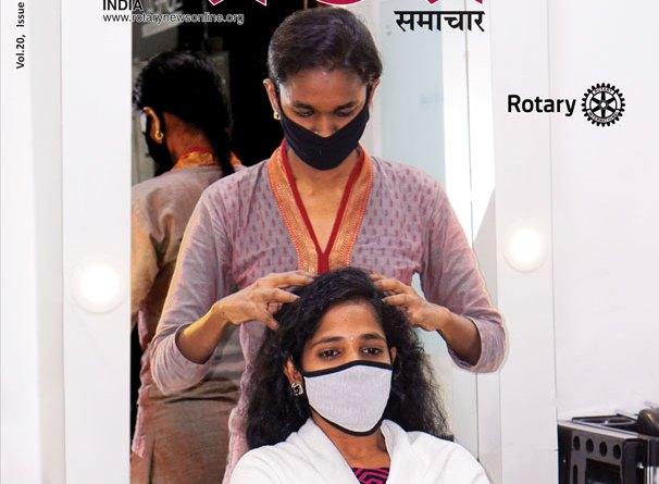 Rotary-Samachar-April-2021-HR-1