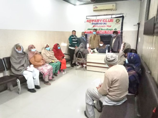600---RC-Shahabad-Markanda-—-RID-3080