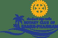 Logo Rotary Samui Club Samui Phangan