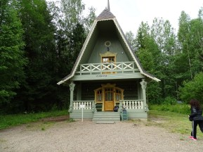 Sevimli evler