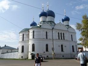 Mavi Kubbeli Yeniden Diriliş Manastırı ve Katedral
