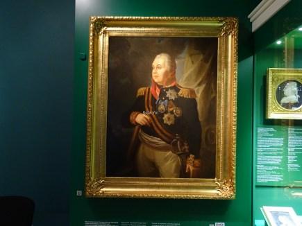 RUS GENERAL KUTUZOV'UN RESMİ