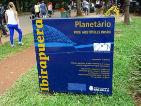 İbirapuera Parkı'nda Planetarium