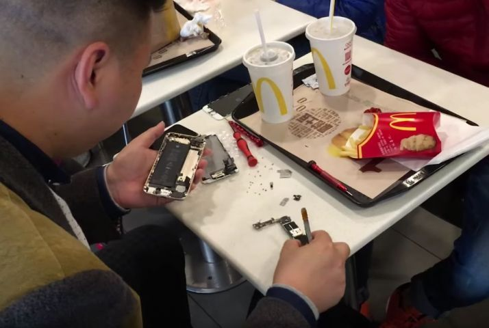 iPhone DIY