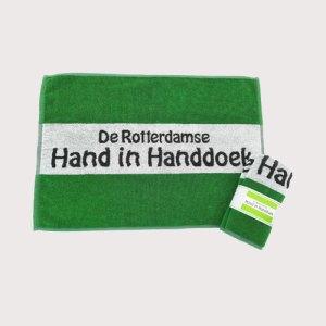 Hand in Hand handdoek - Rotterdampakketten
